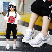 女童鞋子小白鞋新款潮儿童网眼运动鞋透气网面夏季百搭鞋