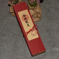 结婚喜糖盒红色纸盒礼品盒中式伴手礼盒婚礼复古糖盒婚礼喜糖盒子 配木��
