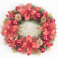 圣诞装饰品 圣诞花环 圣诞挂件30cm 40cm 50cm 可选