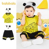 【8.4抢购价:69】【海绵宝宝IP】巴拉巴拉婴儿短袖套装男宝宝夏装女童装2021新款