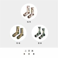 【内衣优选】3双装户外迷彩袜子男士潮流欧美长袜纯棉吸汗日系运动登山篮球袜 均码