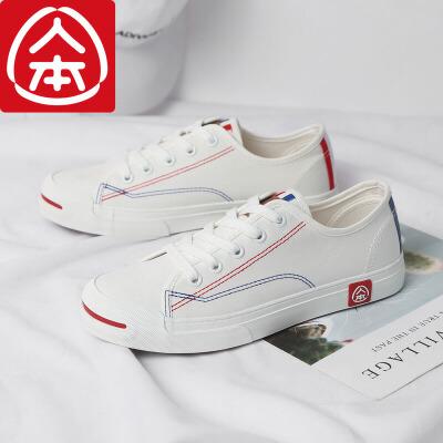 人本帆布鞋女 学生韩版小白鞋原宿百搭ulzzang平底板鞋白色布鞋子