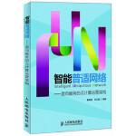 [二手95成新旧书]智能普适网络――面向服务的云计算运营架构 9787115264572 人民邮电出版社