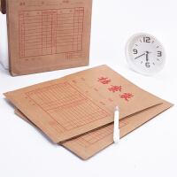 广博 a4纸质档案袋牛皮纸学生用加厚 团员档案袋制作定做印刷LOGO 职称大学学籍档案资料袋加宽2.5cm空白封条