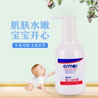 赫曼 婴儿保湿润肤露新生儿宝宝身体乳预防干燥脱皮儿童润肤露168g