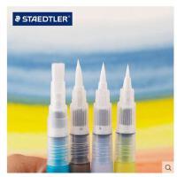STAEDTLER施德楼 949自来水笔 储水毛笔 书法笔 彩铅固体水彩伴侣