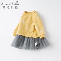 【2件5折价:99】戴维贝拉女童连衣裙儿童裙子春秋装洋气时髦女宝宝公主裙