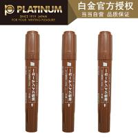 Platinum白金 CPM-150/棕色单支/10色可选 大双头记号笔进口墨水快干办公不可擦物流笔儿童小学生绘画涂鸦多彩油性 当当自营