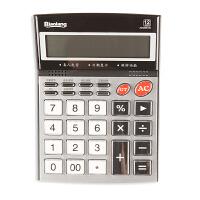 晨光标朗语音型计算器 98159计算机12位大按键真人发音计算机