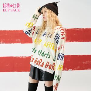 【3折价101.7元】妖精的口袋Y冬装新款趣味套头宽松保暖长袖圆领毛衣