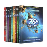 英文原版书 The 39 Clues 39条线索系列11本套装 青少年章节桥梁书12-14岁