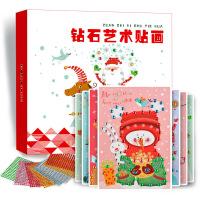 圣诞钻石贺卡贴画水晶晶彩画幼儿童手工制作DIY立体贴纸