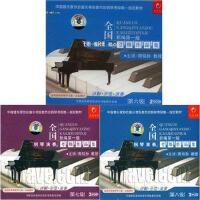 全���琴演奏考�作品集第6-8� 周��O 天凡之音(每盒附3VCD、第六�2CD共8��光�P)