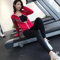 秋季新款跑步外套女速干运动上衣长袖拉链开衫瑜伽健身服
