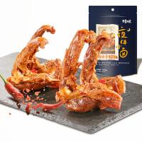 【百草味 鸭锁骨140g】鸭架麻辣卤味肉类零食网红寝室小吃