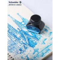 非碳素不堵笔 德国进口墨水schneider施耐德瓶装钢笔墨水钢笔用33ml黑色 蓝色 蓝黑