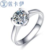 佐卡伊 白18K金钻戒钻石结婚求婚戒指女戒 铭刻之吻系列 正品珠宝