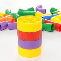 塑料拼插水管道积木3-6周岁管状拼装颗粒弯管积木儿童套装玩具