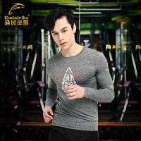 渔民部落春夏户外运动长袖T恤男款跑步上衣健身服速干衣868324
