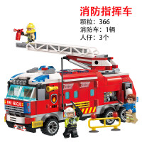 儿童力组装变形拼图�犯呋�木男孩子6-7-8-10岁9拼装玩具5儿童节礼物