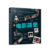 电影简史 9787553794327 (法)安杰洛・克里帕 等 江苏科学技术