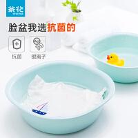 茶花脸盆家用加厚婴儿宝宝儿童学生宿舍方盆盆子塑料盆洗脚盆