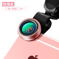 广角手机镜头通用单反外接摄像头外置高清微距鱼眼三合一套装