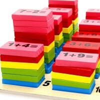 数字运算认知幼教数学多米诺骨牌木制质儿童早教智力玩具