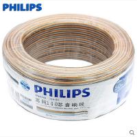 Philips/飞利浦 SWA7495/93喇叭线100芯音箱线音响线散线音频线