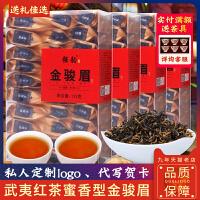2019新茶春茶金骏眉茶叶红茶简装金俊眉桐木关红茶明前蜜香型528g