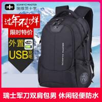 瑞士军刀双肩包男 背包休闲商务旅行大容量书包电脑男士户外瑞士