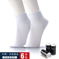 男士袜子竹纤维短筒透气防臭竹炭棉质中筒短薄款冰丝西装商务正装 均码