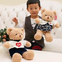 泰迪熊毛绒玩具情侣熊小公仔玩偶娃娃结婚礼物送女生生日礼
