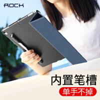 包邮支持礼品卡 ROCK 苹果 ipad 保护套 10.5寸 壳 笔套款 2017 pro 全包 硅胶 平板电脑笔槽