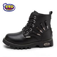 巴布豆童鞋 男童马丁靴2016冬季男童鞋韩版冬靴儿童短靴男童靴子