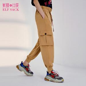 【低至1折起】妖精的口袋春秋款新款百搭chic束脚休闲ulzzang工装裤长裤子女
