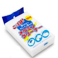 日式超强去污多用清洁海绵厨房清洁刷洗碗百洁布魔术克林擦擦 2片装