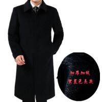 秋羊毛呢大衣男中老年加厚加绒过膝长款羊绒风衣毛呢大衣男长款