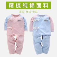 新生儿衣服夏季上衣初生婴儿单件套装春秋宝宝和尚服