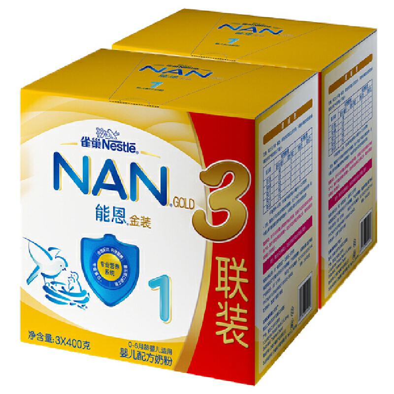 【当当自营】雀巢能恩1段升级配方初生婴儿配方奶粉3联包3x400g/盒*2