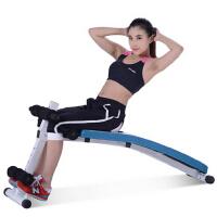家用起坐板收腹机健腹腹肌板加长加宽加厚家用 仰卧板多功能