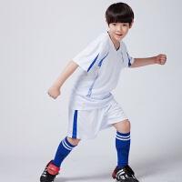 新款儿童足球服套装男女定制短袖足球训练班服小孩学生球衣队服夏