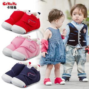 卡特兔女宝宝公主鞋子0-3-5岁婴儿学步鞋机能鞋男宝宝软底防滑机能鞋学步鞋