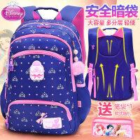 迪士尼公主书包女孩小学生3-6年级1-5女童韩版儿童初中双肩包女生