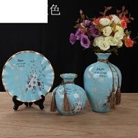客厅博古架玄关摆件家居酒柜装饰品欧式陶瓷花瓶三件套干花插花器
