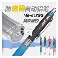 日本三菱M5-618GG 防疲劳 摇摇自动铅笔 活动铅笔0.5mm