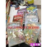 【二手9成新】潘宫的秘密4578潘宫的预言13合售不详长江少年儿童出版社