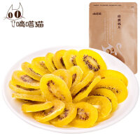 【满减】嘀嗒猫 猕猴桃片110g 黄心奇异果干水果干果脯蜜饯 休闲零食小吃