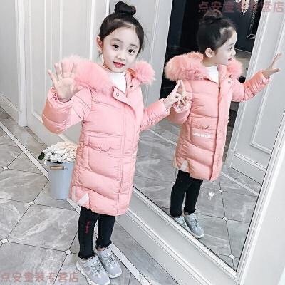 女童冬装外套韩版2018新款儿童棉衣中长款女孩棉袄洋气潮 粉 发货周期:一般在付款后2-90天左右发货,具体发货时间请以与客服协商的时间为准