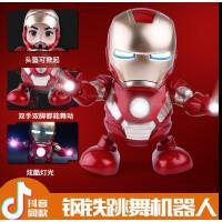 抖音同款跳舞钢铁侠 儿童电动灯光音乐机器人 复仇者联盟模型玩具